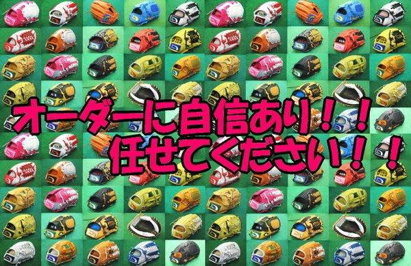 貳拾肆棒球-日本直送Kubota Slugger日本製造客製硬式手套