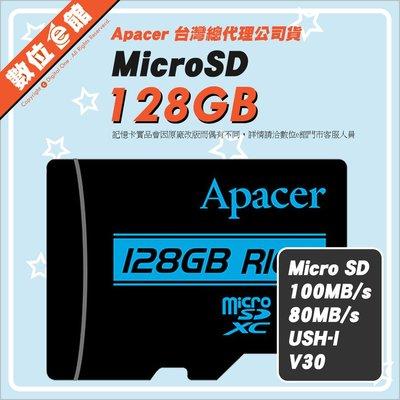 CP值高 公司貨 Apacer 宇瞻 R100 128GB 128G MicroSDXC TF記憶卡 4K U3 V30
