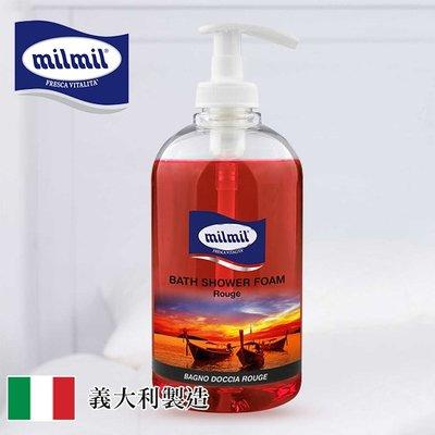 義大利 milmil 豔紅溫和香氛沐浴乳 500ml 洗澡 沐浴【V134278】PQ 美妝