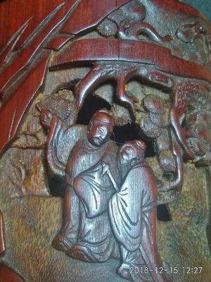 【竹雕館】~~清 早期攜琴訪友竹雕筆筒,以前會拍細節說明,現在開窗用手機拍,就會和書中拍品或博物館藏品一樣