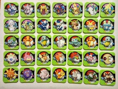 神奇寶貝TRETTA_第七彈-1~2星卡全套35張(有鯉魚王、數張最強2星神獸卡,台灣可以刷)
