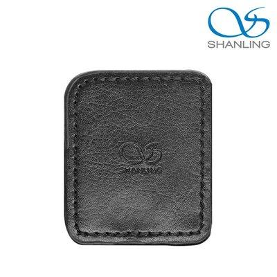 【音樂趨勢】SHANLING 山靈 M0皮質保護套-黑色
