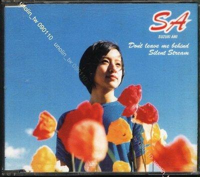 399免運CD~鈴木亞美【DON'T LEAVE ME BEHIND】日本偶像SUZUKI AMI 日文日語單曲免競標