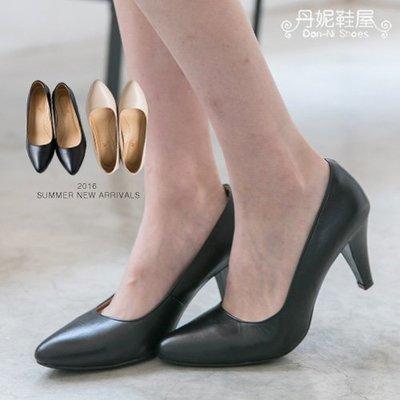 尖頭鞋 高跟鞋 百搭素面基本款全真皮尖頭高跟鞋 MIT台灣手工鞋 丹妮鞋屋