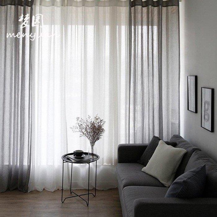 BELOCO 窗紗 定制北歐簡約現代純色落地窗簾 白紗飄BE655