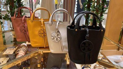 【全新正貨私家珍藏】TORY BURCH MILLER BUCKET BAG 新款手提斜挎包((2個尺寸))
