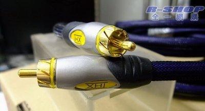 【全一網購】全新美國怪獸 Monster Cable Ultra THX 1000 數位同軸線 4米 Coaxial SPDIF 重低音線