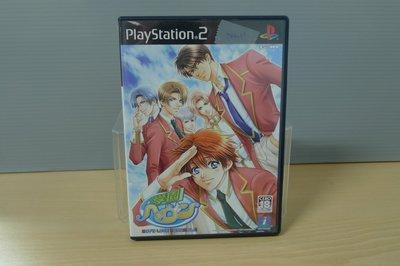 【飛力屋】PS2 學園天國 學園天堂 重現江湖 BOY'S LOVE SCRAMBLE! 純日版 盒書完整 O12