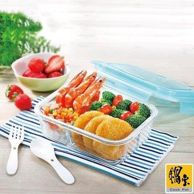 《安心GO》附發票 鍋寶 耐熱玻璃分隔保鮮盒 1070ml 附件 叉子*1湯匙*1 野餐 露營 便當盒