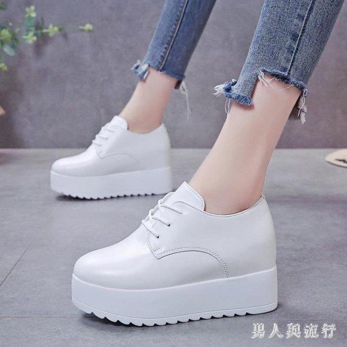 中大尺碼內增高小白鞋 新款四季女鞋厚底鬆糕英倫風學生顯瘦平底小皮鞋 DR29146【全場免運】