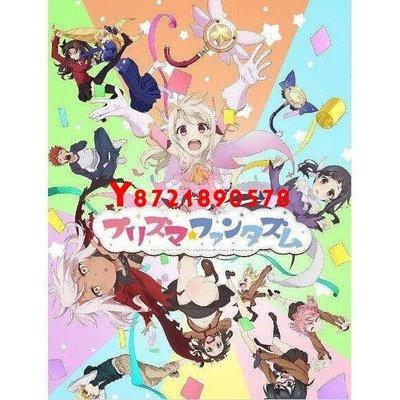 【菲兒】2020十月新番 魔法少女伊莉雅 Prisma☆Phantasm OVA全集DVD 1碟~J2T13745