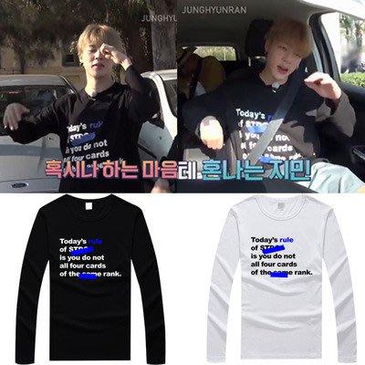 BTS防彈少年團JiMin樸智旻節目男女寬鬆長袖上衣T恤衫 周邊應援