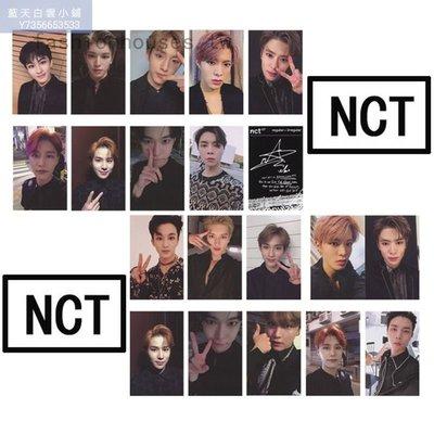 【藍天白雲小鋪】NCT NCT127 正規一輯 Regular-Irregular 專輯同款自製小卡套卡dg56