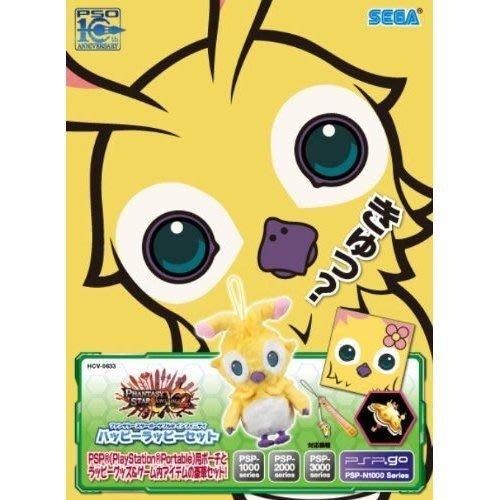 PSP 全機種通用  夢幻之星 攜帶版 2 無限 豪華限定收納組【板橋魔力】