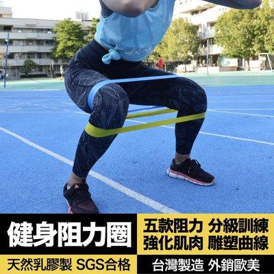 台灣製 健身環狀彈力帶-綠色/厚0.8mm/中阻力|彈力圈 阻力帶 拉力帶 瑜珈帶 瑜珈 阻力圈 健身