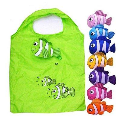 【創意蒐藏家】熱帶魚環保折疊收納購物袋 企業禮贈品 歡迎選購