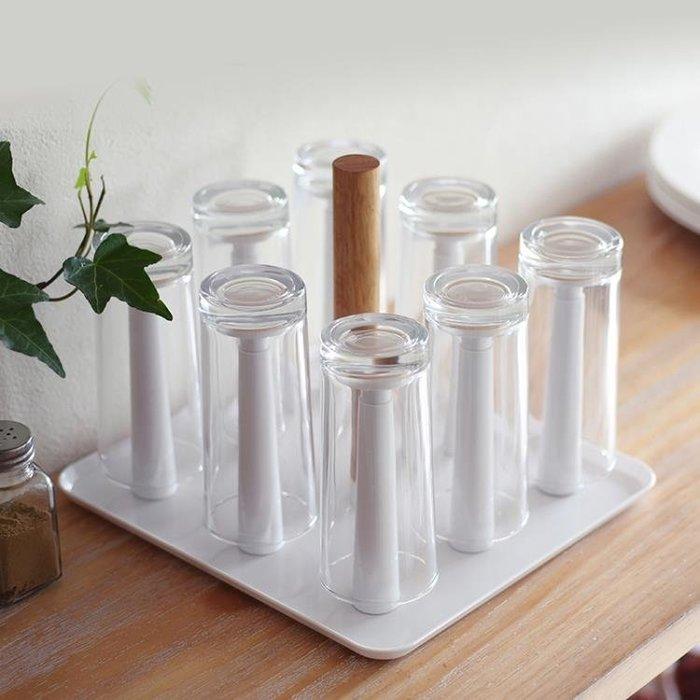 [新品]日本SP創意玻璃杯架瀝水杯子架子茶杯杯托晾杯收納架置物架瀝水盤  〖影時代〗