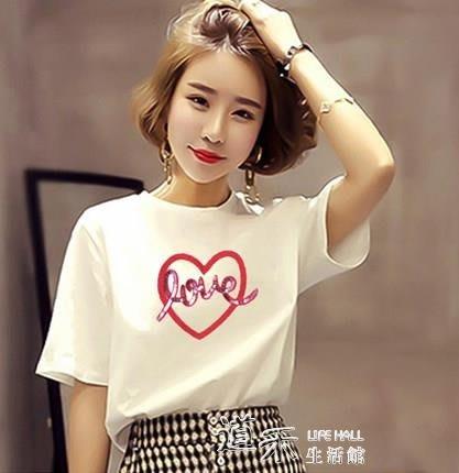 白色短袖T恤女2019夏季新款韓版字母印花寬鬆顯瘦半袖女純棉體恤【好康免運】