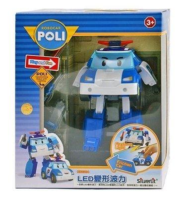 佳佳玩具 ----- 正版授權代理 波力 ROBOCAR POLI 救援小英雄 LED變形波力【0583094】