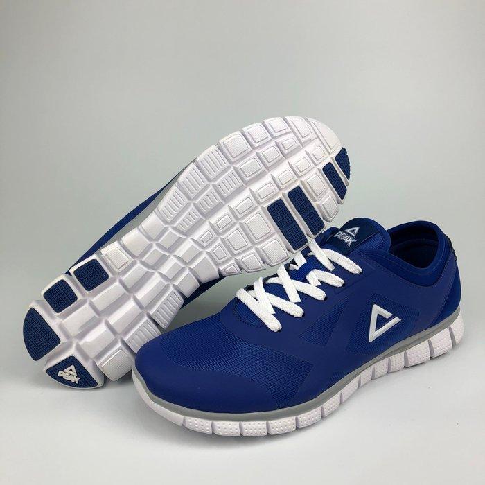 PEAK 慢跑鞋 輕跑系列 EW7139H 寶藍 I14 男 亮禹體育PEAK台灣經銷商