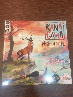 捉遊遊戲空間  神奈川學院中文版正版全新桌遊