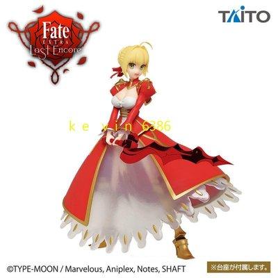 東京都-日本TAITO景品Fate EXTRA Last Encore 紅賽巴 尼祿 高約18公分 日版 現貨