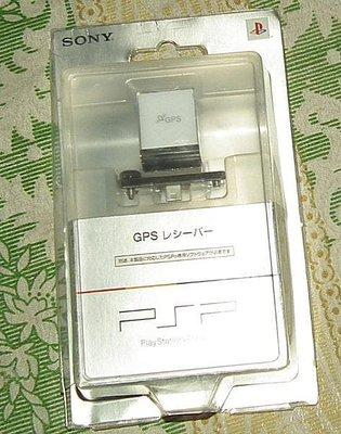 【全新盒裝】SONY PSP GPS - 290 衛星導航 接收器 地圖導航 適用 PSP 1000 2000 3000