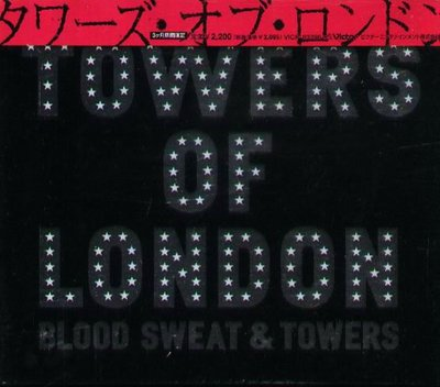 K - Towers Of London - Blood Sweat Towers - 日版 +2BONUS - NEW