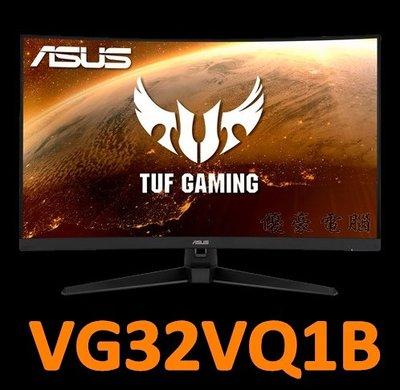 快速出貨【UH 3C】華碩 ASUS TUF GAMING VG32-VQ1B 31.5吋 曲面電競螢幕 內建喇叭
