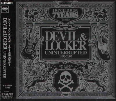 K - DEVILOCK & LOCKER UNINTERRUPTED 1996-2003 - 日版 - NEW