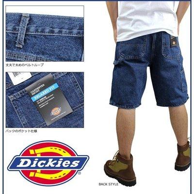 DICKIES 美國經典品牌  工作褲 DX200 SNB 休閒褲 牛仔短褲