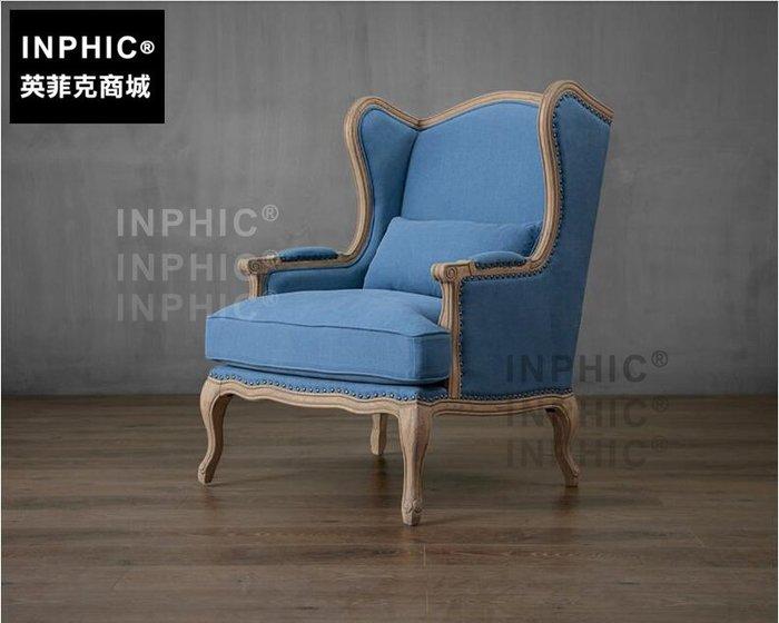 INPHIC-北歐法式橡木架亞麻時尚布藝高背單人羽絨沙發 美式鄉村老虎椅_S1910C