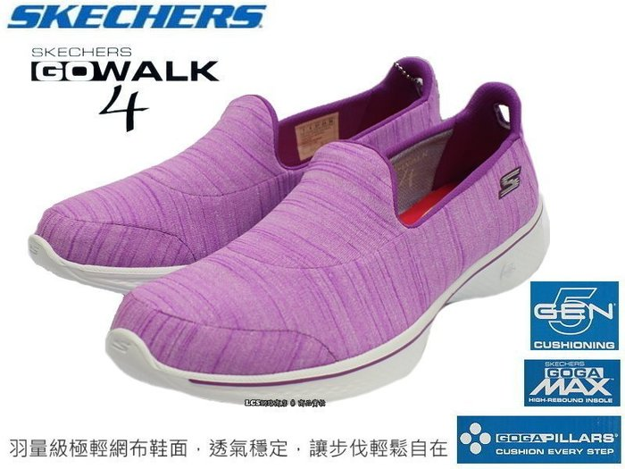 *SKECHERS 女款GO WALK 4系列健走鞋 /休閒鞋 (紫14149PUR)