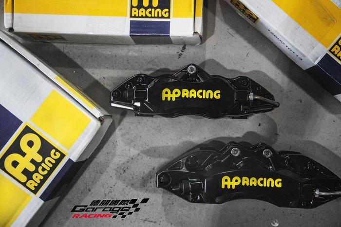 德朋國際 /Honda CRV4 前六活塞 AP CP9040後四活塞 AP CP9202 各車系皆可詢問