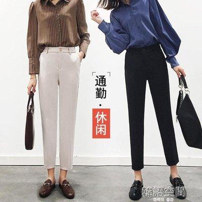 西裝哈倫褲西褲子女九分2019新款學生韓版寬鬆直筒夏ulzzang百搭