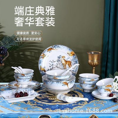 有一間店-北歐日式 精美陶瓷餐具禮品盒套裝 商務便攜套組整套碗碟盤子家用(規格不同 價格不同)