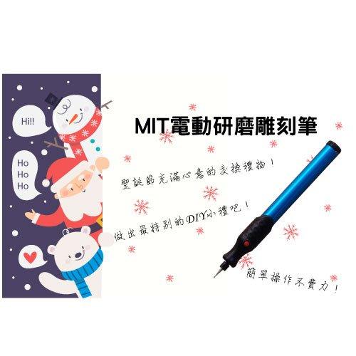 [凱溢手工具] STANBAL  MIT電動適用迷你研磨雕刻筆 台灣製造 適用各種材質