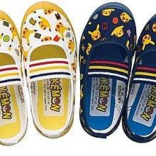 41+現貨免運費 日本製 寶可夢 皮卡丘 幼稚園 室內鞋 幼兒鞋 帆布鞋 小日尼三 日本平行輸入