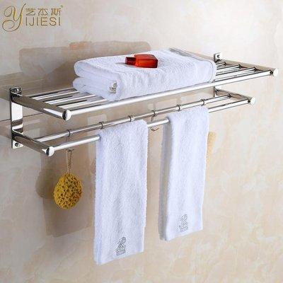 浴室毛巾架不銹鋼浴巾架304衛生間置物架衛浴掛件廁所壁掛 免打孔  igo