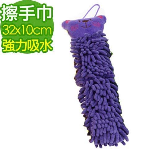 《超快記憶卡王》可掛式擦手巾 超吸水超細纖維 可愛卡通圖案 長32cm