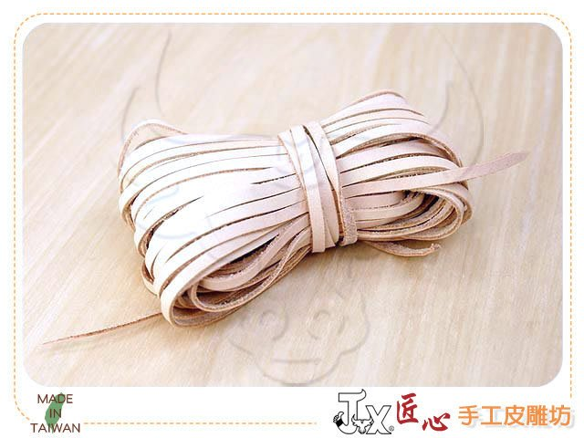 ☆ 匠心 手工皮雕坊 ☆ 牛皮線3mm 長900cm(HA0130-0)  皮線 / 手縫工具 / 編織