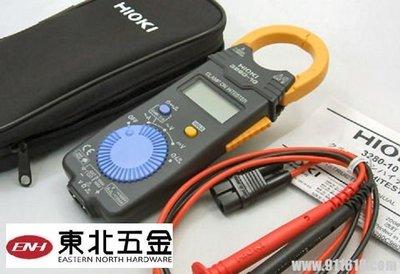 //來電1680附發票東北五金HIOKI 3280-10F日製交流鉤錶/電表