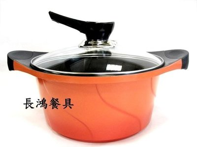 *~長鴻餐具~*韓國製陶瓷 20cm全...