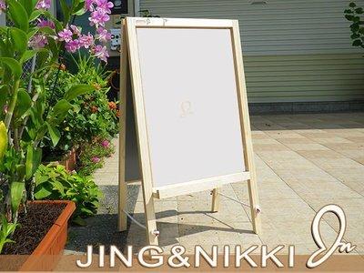 黑板/白板【復古雙面告示牌(黑板+白板)】磁性黑板 黑色黑板 造型白板 木框黑板 客製化 A字板*JING&NIKKI