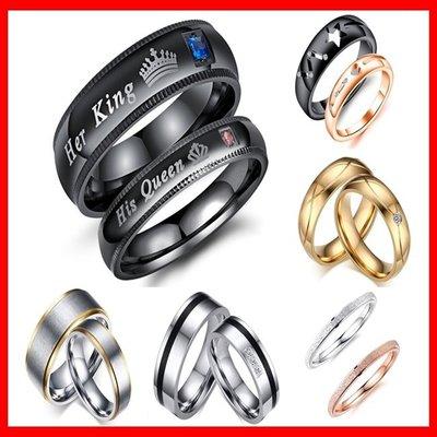 《316小舖》【100款316L鈦鋼戒指-送5個贈品 生日禮物 情侶對戒 情侶戒指項鍊 男戒女戒鋼尾戒子/耳環手鍊手環】