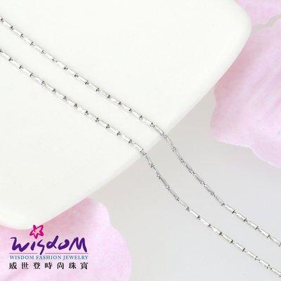 威世登時尚珠寶  簡約圓管K金簡鍊(不含墜)-KB00015-AAXXX
