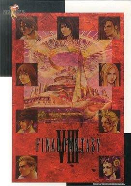 協泰 拼圖-現貨 1000-88 Final Fantasy 最終幻想 太空戰士8 ENSKY 絕版 1000片