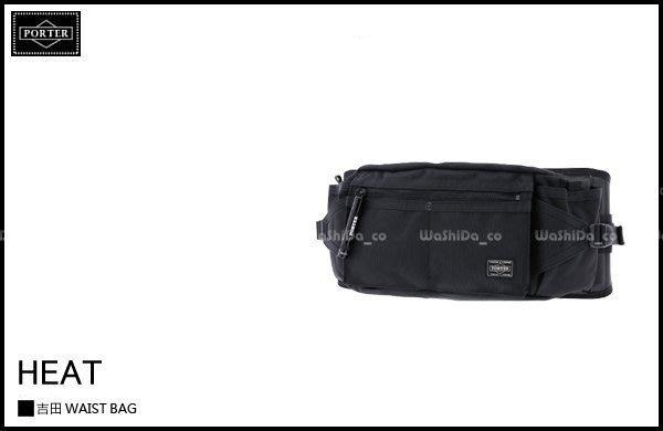 WaShiDa PLUS+【日本 吉田 PORTER × HEAT 實用系列 腰包 側背包 L號 隨身包 】 703-06978
