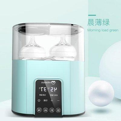 溫奶器消毒器二合一 熱奶器恒溫加熱保溫暖奶智能自動暖奶器 嬰兒 熊貓本