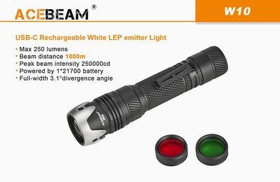 【電筒小鋪】ACEBEAM W10 白激光LEP遠射1000米手電筒(21700電池)